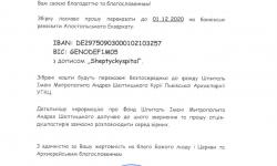 Aufruf-Spendesammlung-Sheptyckyspital-15.10.20.-BILD_Seite_2