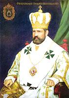Metropolit Andrij Scheptyzkyj (1901–1944)