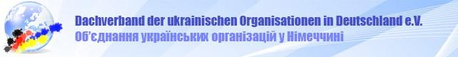 dach-logo